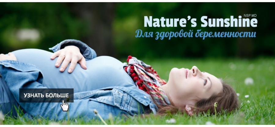 NSP для беременных в Молдове купить