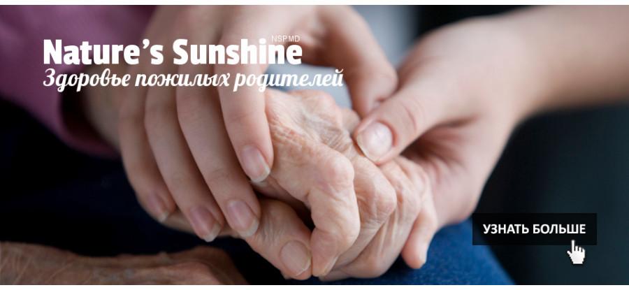 Здоровье пожилых родителей NSP