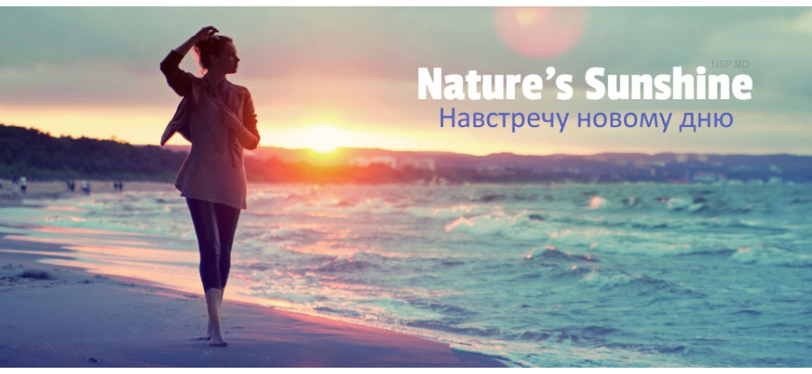 Женское здоровье NSP в Молдове