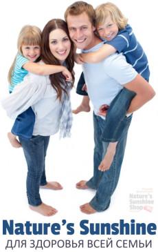 NSP для здоровья всей семьи в Молдове