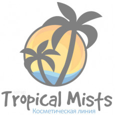 Tropical Mists купить Молдова NSP