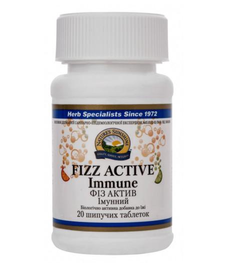 Физ Актив - Fizz Active Immune