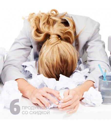 Антистресс - Antistress
