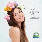 Каталог Natria