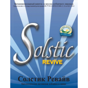 Солстик Ревайв - Solstic Revive