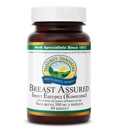 Брест Комплекс - Breast Assured