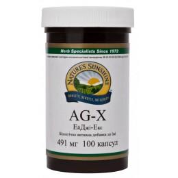 Акция! ЭйДжи Экс - AG X