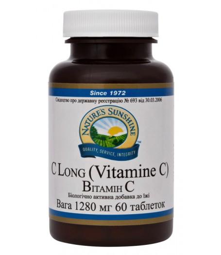 Витамин C - Vitamin C