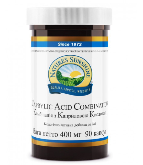 Комплекс с Каприловой Кислотой - Caprylic Acid Combination