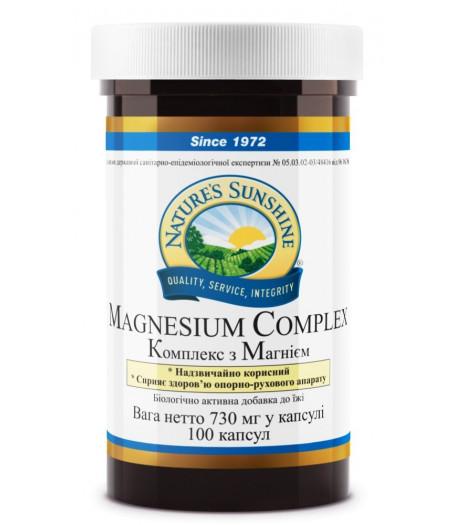 Магний Хелат - Magnesium complex
