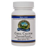Коралловый Кальций - Coral Calcium