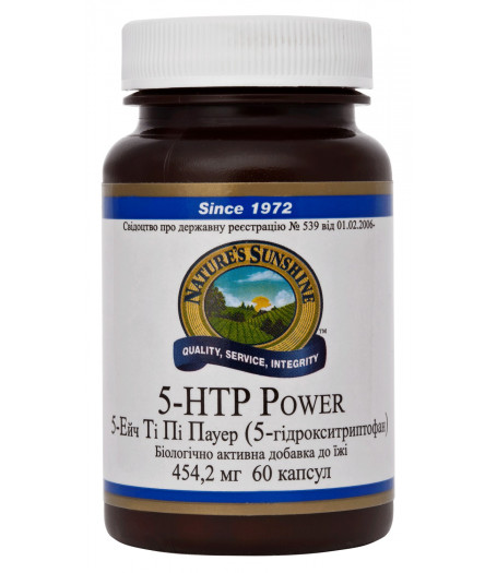 5 HTP Power - Пятерка