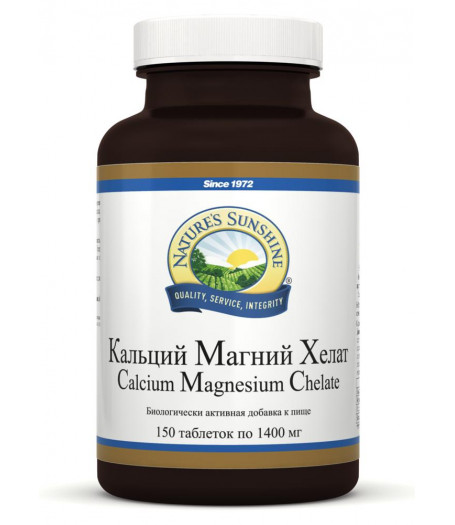 Кальций Магний Хелат с витамином D