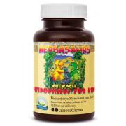 Promo! Бифидозаврики - Bifidophilus для детей