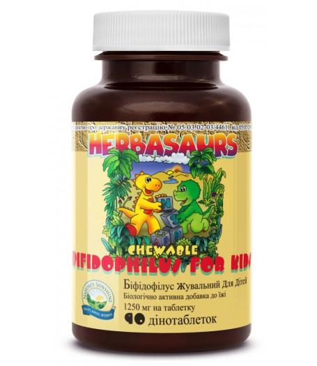Бифидозаврики - Bifidophilus для детей