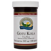 Готу Кола - Gotu Kola