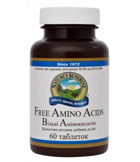 Свободные Аминокислоты - Free Amino Acids