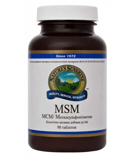 МСМ - Сера (Метилсульфонилметан) MSM