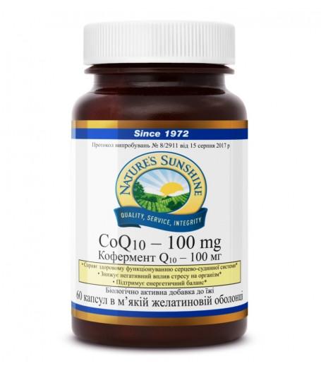 Кофермент Q10 100mg - CoQ10 Plus