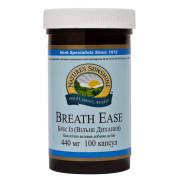 Легкость дыхания - Breath Ease