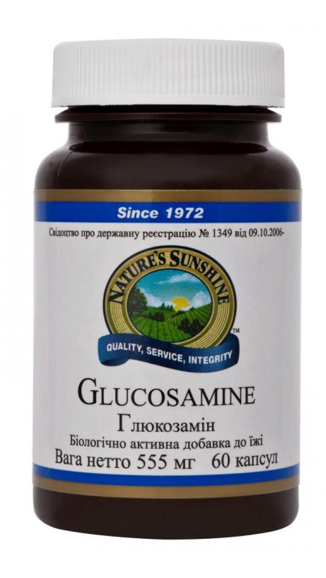 Акция! Глюкозамин - Glucosamine