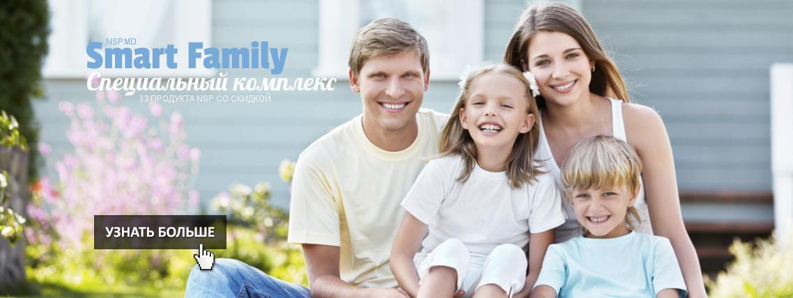 Smart Family NSP Молдова