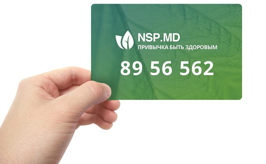 Дисконтная карта NSP.MD