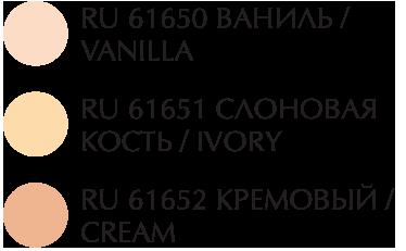 Купить консилеры Bremani в Молдове