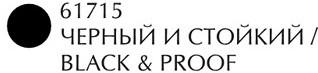 Карандаш для глаз «Кошачий глаз» Молдова NSP Bremani