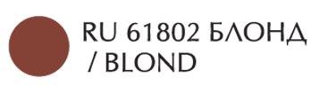 Карндаш для блондинок в Молдове купить