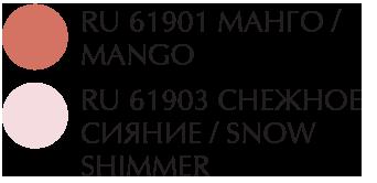 Блеск для губ купить в Молдове NSP Икуьфтш