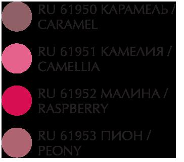 купить помаду в Молдове