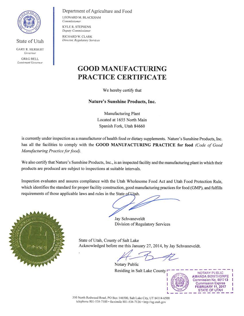 Сертификат качества производства GMP