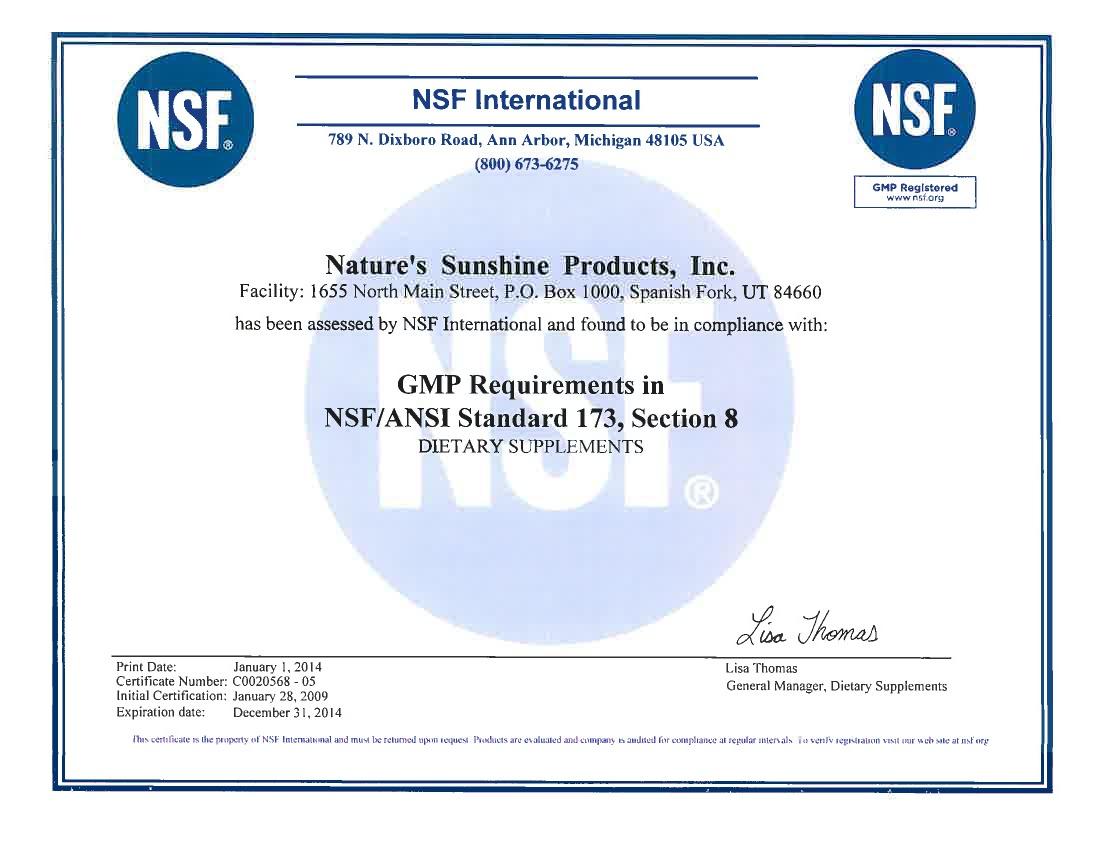 Cертификат кошерности NSP