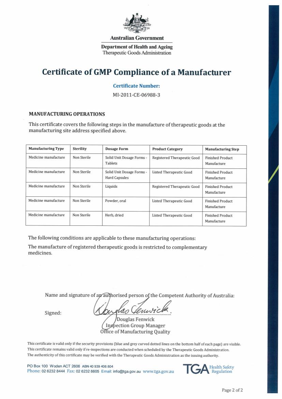Австралийский сертификат качества TGA