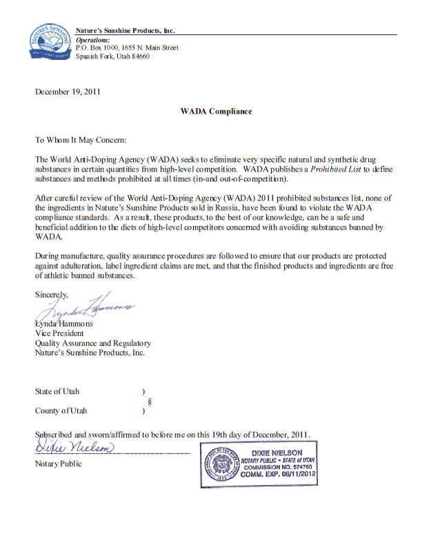 WADA Антидопинговые сертификаты NSP