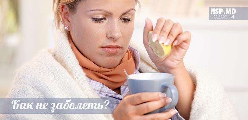 Как не заболеть - природные антибиотики NSP
