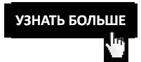 http://nsp.md/Хондроитин-Chondroitin