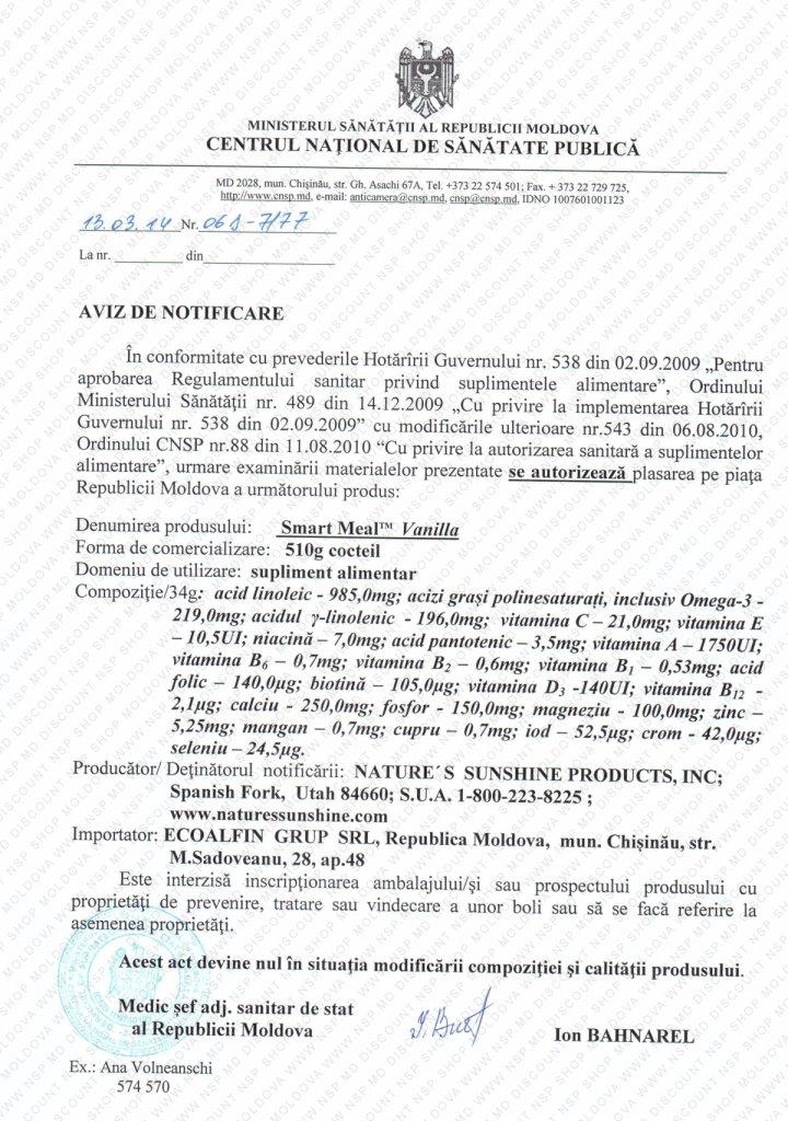 Сертификаты NSP в Молдове