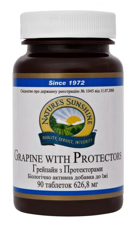 Grapine with Protectors является самым сильным из всех известных антиоксидантов