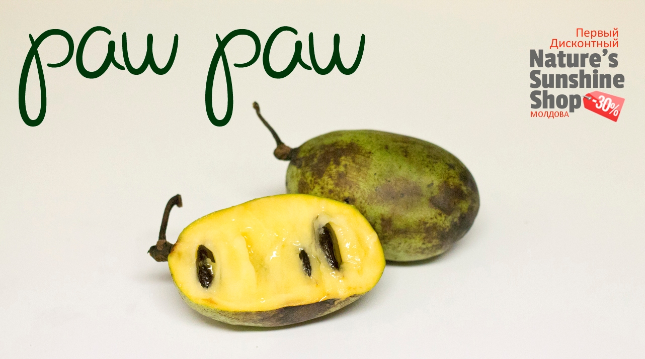 Пау Пау (Paw paw) ацетогенины противоопухолевая профилактика