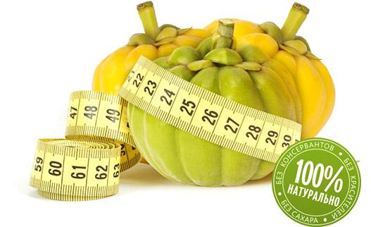 Гарциния влияет на регуляцию веса